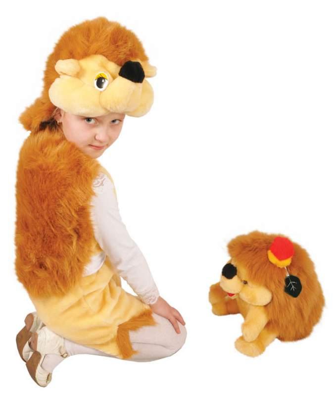 257f67ccedc0 Hedgehog suit children s buy in Novovolynsk