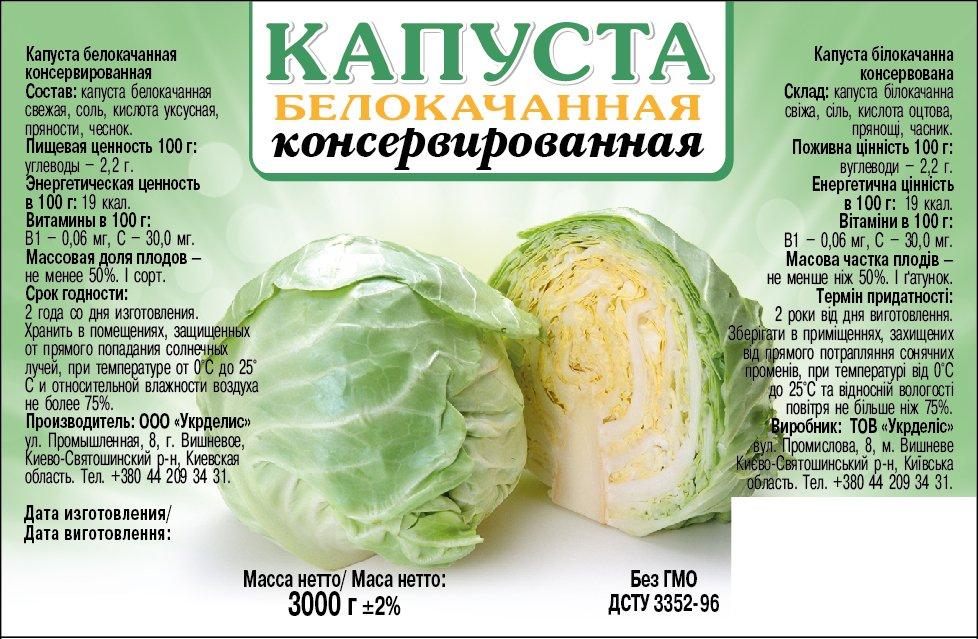 онлайн картинки денег с надписью капуста наиболее популярных рецептов