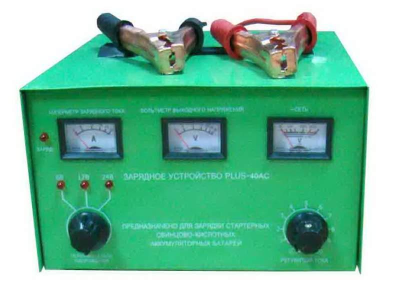 Купити Агрегати зарядно-подзарядные, зарядне обладнання (MAXІNTER CDQ-40AC ) Plus-40AС