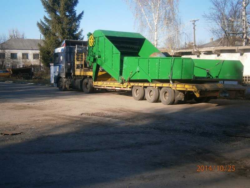 Buy Automatic giving of raw materials