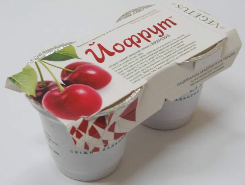Buy Soy yogur