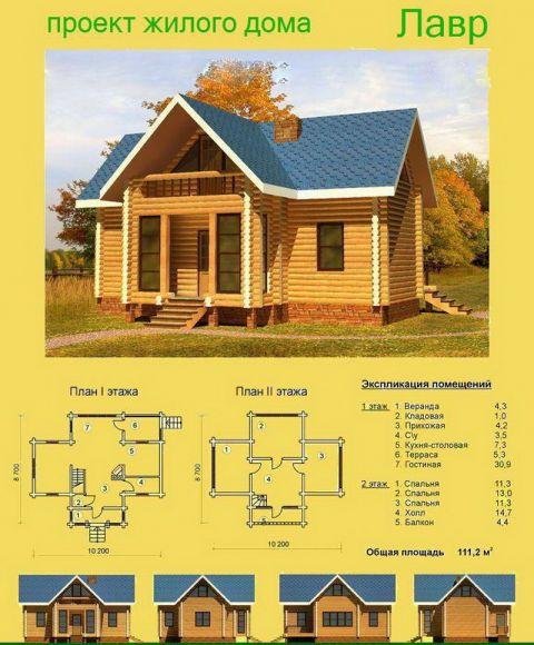 проекты индивидуальных домов из дерева