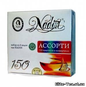 Наборы подарочные.  Набор чайный АССОРТИ ТМ НАДИН, NADIN, Киев