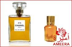 """Купити Chanel № 5 жіночі група ароматів: квіткові альдегідні. Культовий """"букет абстрактних квітів, жіночність яких поза часом""""."""