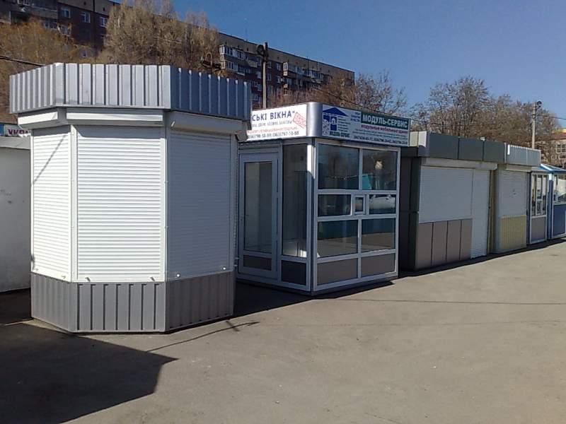 Buy Elements of designs modular