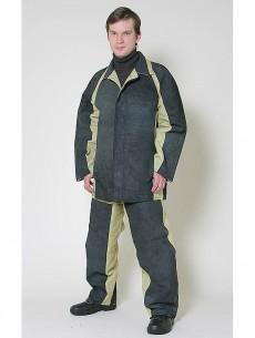 Buy Suit of the welder with spli