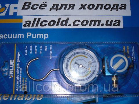Купить Манометр коллектор одновентильный Value VMG-1-U-L Type2 R 410,407,22,134