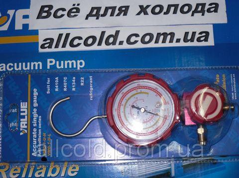 Купить Манометр коллектор одновентильный Value VMG-1-U-H Type2 R 410,407,22,134