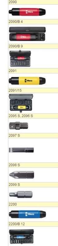 Купить Ударные, винтовые инструменты 2200