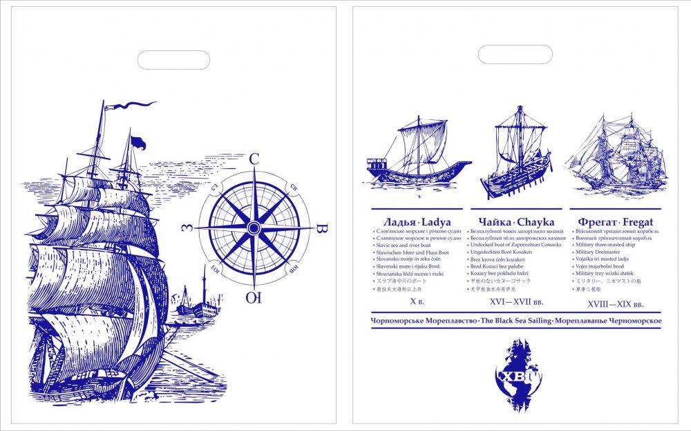 Buy Package Sailing vessel banana