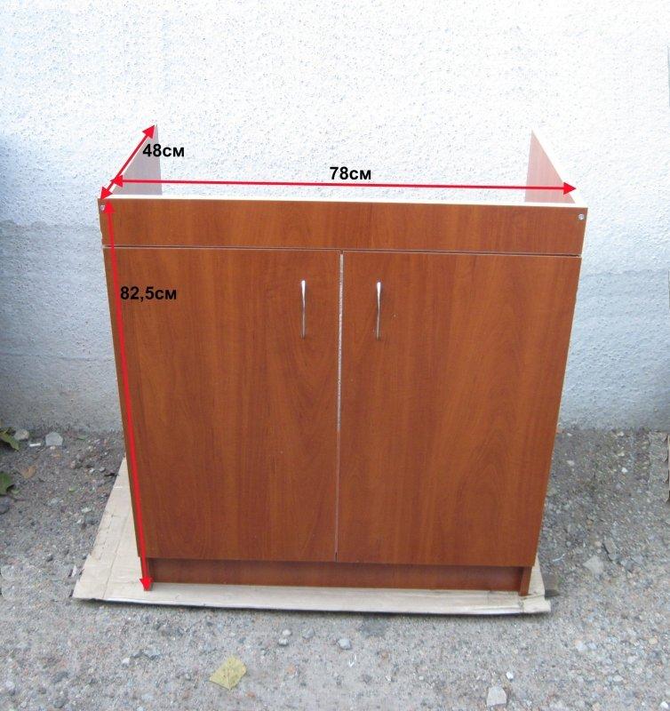Buy Curbstone under a sink 80х60 in Kharkiv