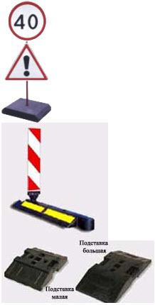 Купити Стійки для дорожніх знаків, Підставка під дорожній знак