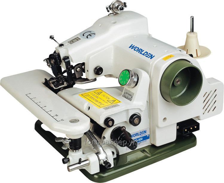 Подшивочная швейная машина