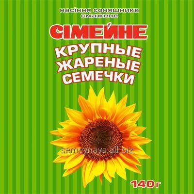 """Купить Семечки подсолнечника жареные ТМ """"Семейные"""" 140 г"""