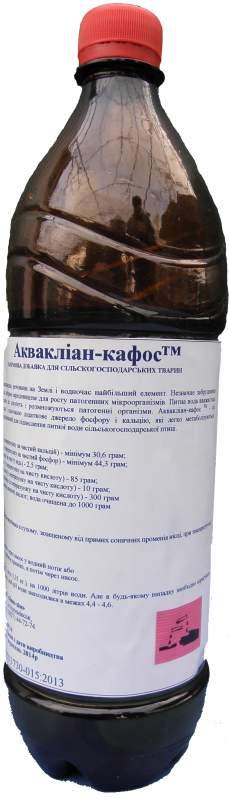Купить Подкислитель воды Акваклиан™ - Кафос