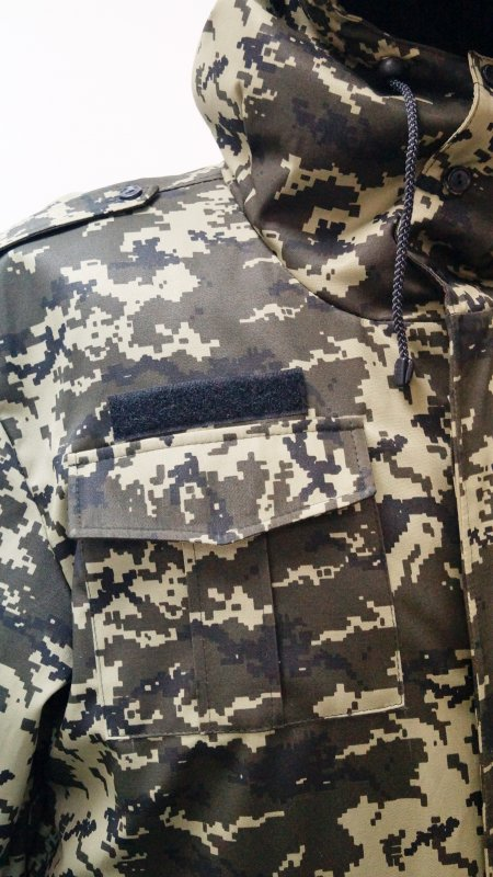 Костюм зимний камуфлированный  Украинской армии цифровой камуфляж