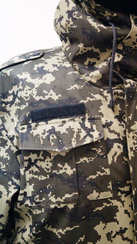 Buy Suit winter camouflage Ukrainian army digital camouflage