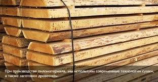 Купить Доска сухая 8%/камерная сушка/-дуб,ясень,бук,клен,сосна и др.по опт.цене.