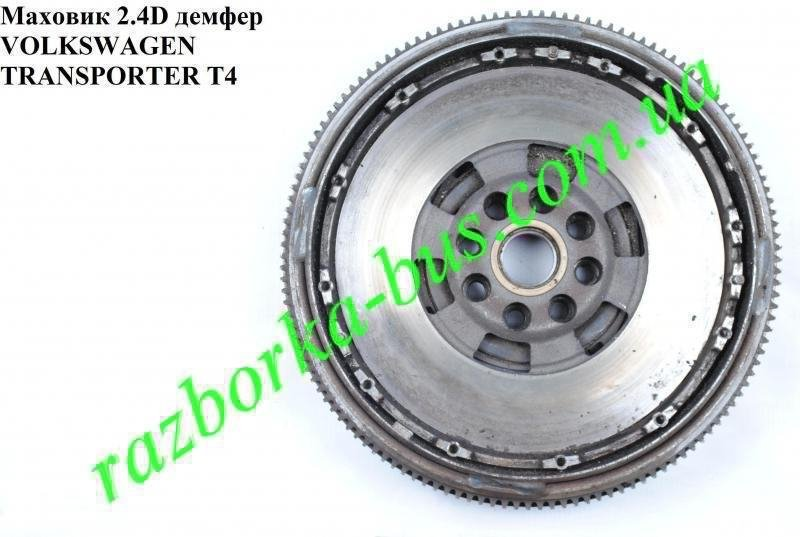 Buy Flywheel 2.4D demfer of Volkswagen Transporter T4 90-03