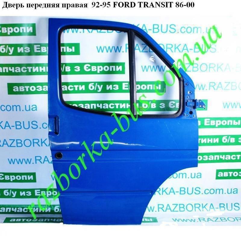 Buy Door of forward right 92-95 Fords Transit 86-00