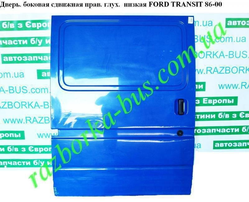 Buy Door lateral movable right deaf low Ford Transit 86-00