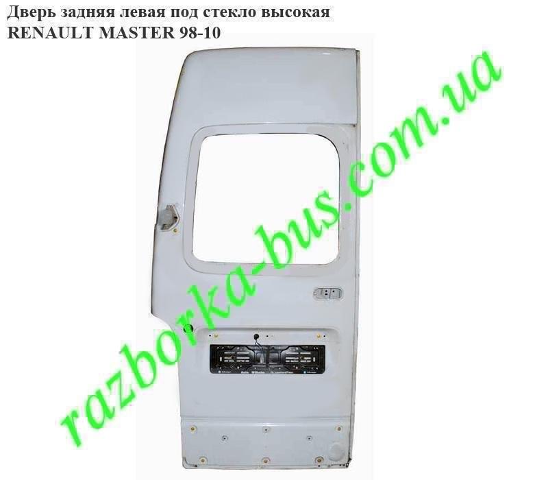Buy Door back left under glass high Renault Master 98-10