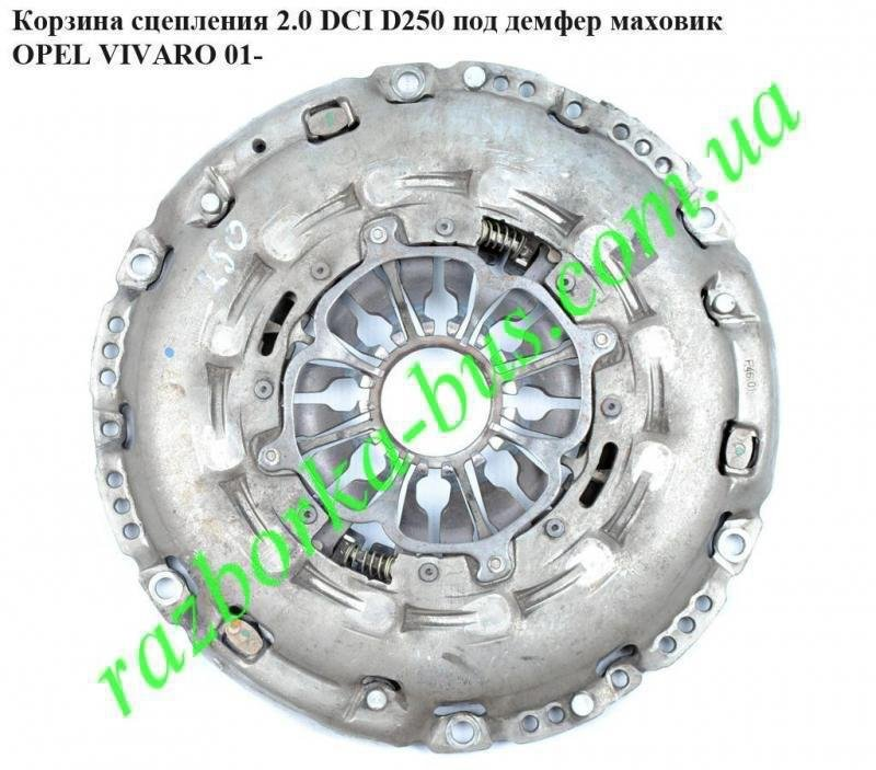 Купить Корзина сцепления 2.0 DCI D250 под демфер маховик Opel Vivaro 01