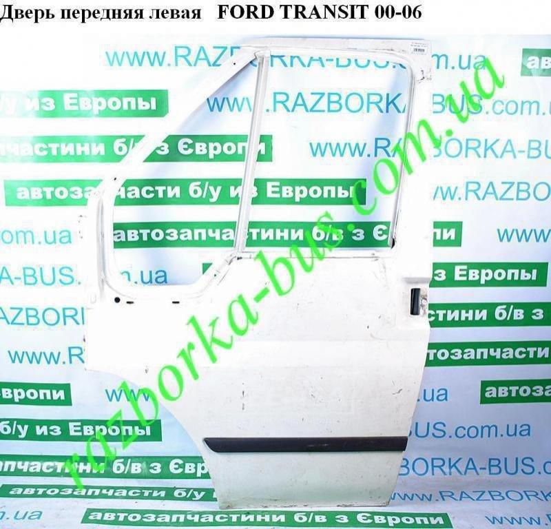Купить Дверь передняя левая Ford Transit 00-06