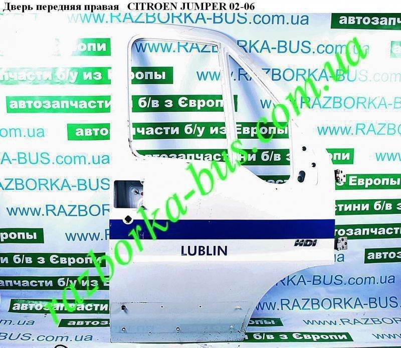 Buy Door forward right CitroenJumpy 02-06