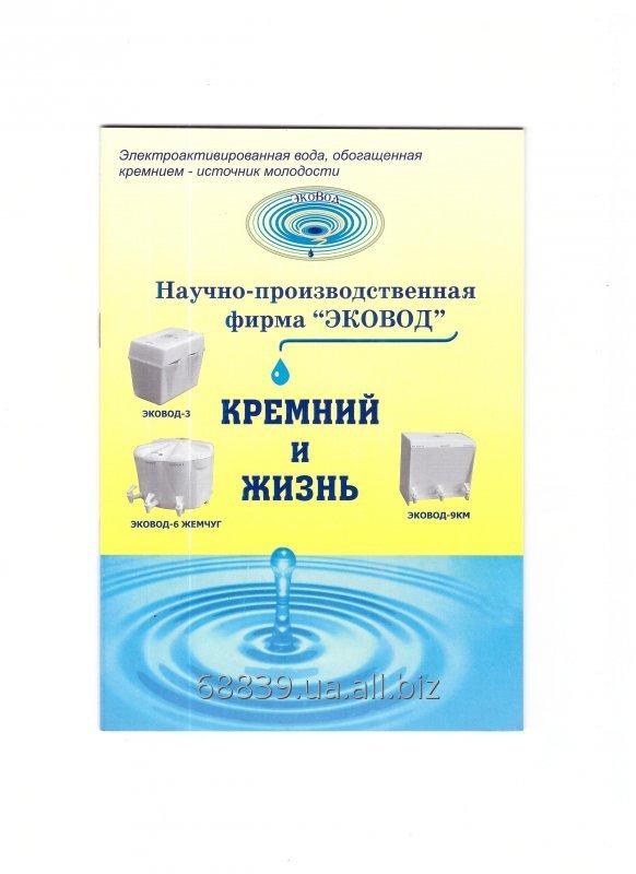 Özel tasarım kitap