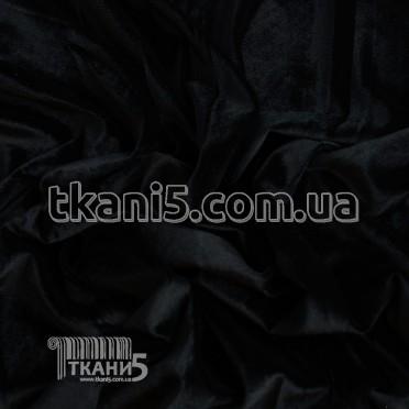 Buy Velvet (black)