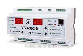 Блок защиты двухскоростных асинхронных электродвигателей УБЗ-302-01
