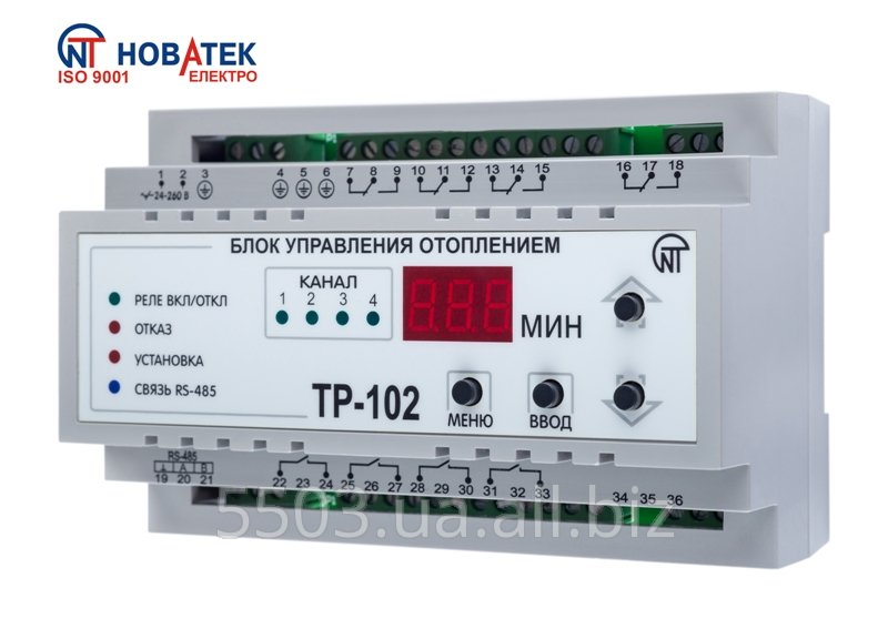 Цифровое температурное реле ТР-102