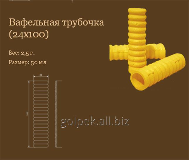 Buy Wafer rolls 24x100