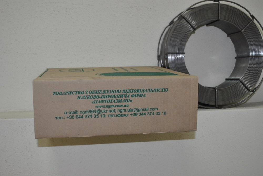 Software naplavochny flux cored wire – NGM18S-55