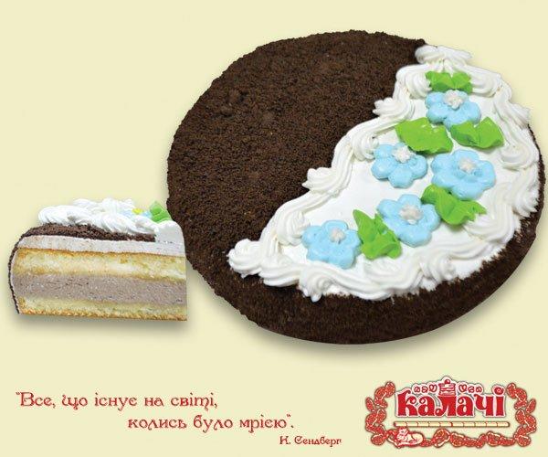Барвінок, опт торты от производителя