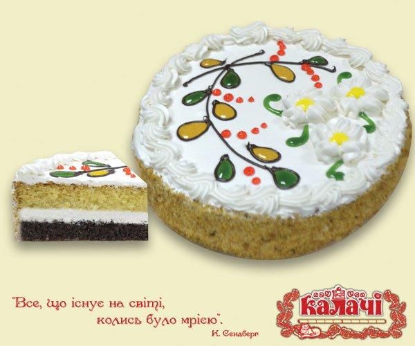 Весняний, опт торты от производителя