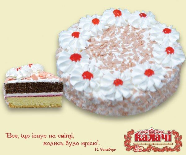 Вишневий рай, опт торты от производителя