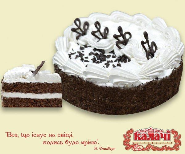 Капучіно, опт торты от производителя