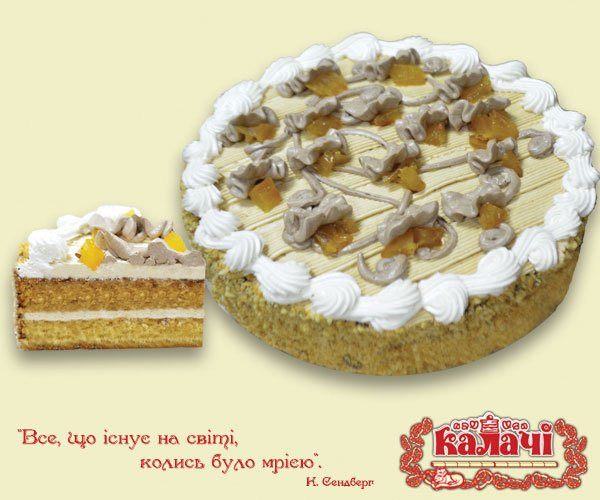 Медовий з кремом Іриска, опт торты от производителя