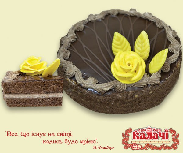 Прага, опт торты от производителя