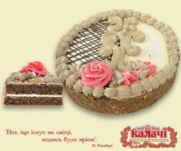 Сюрприз, опт торты от производителя