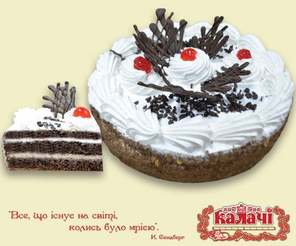 Чорний ліс, опт торты от производителя