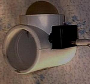 """Преобразователь воздуха """"PARUS"""" - 01 для газовых бытовых котлов на жидком, газообразном и твердом топливе с экономическим эффектом до 30%. Внутренняя обработка воздуха"""