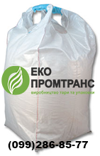 Buy Big run (big-bag, μR), for different branches. Production Ekopromtrans