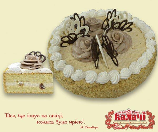 Севінж, опт торты от производителя