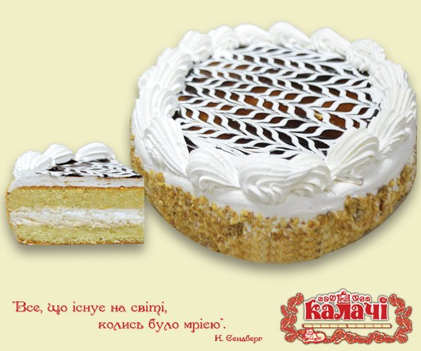 Карамелька, опт торты бисквитные с безе от производителя