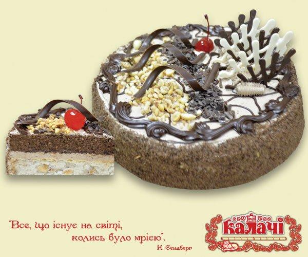 Бисквитно-ореховый торт Шоколадно-горіховий от производителя