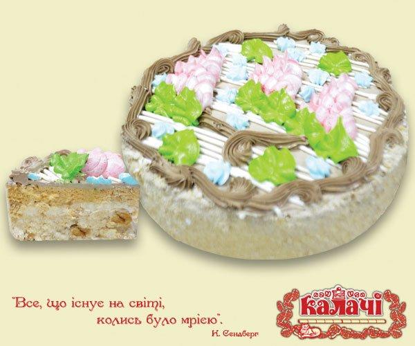 Воздушно-ореховый торт Київський особливий з фундуком от производителя