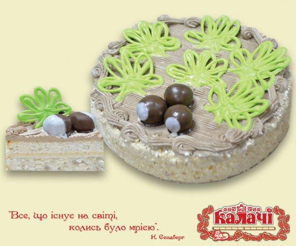 Воздушно-ореховый торт Київські каштани от производителя